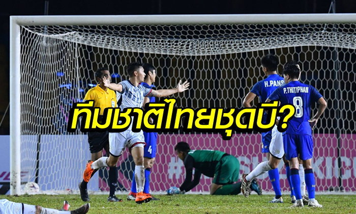 คอมเมนท์อาเซียน! ทีมไทย บุกเสมอ ฟิลิปปินส์ ศึกอาเซียนคัพ 2018