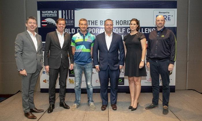 เปิดศึกกอล์ฟระดับโลกปี 2: เดอะ บลู ฮอไรซัน เวิลด์ คอร์ปอเรท กอล์ฟ ชาลเลนจ์ 2019