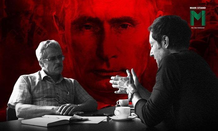 โกงจัด.. รัสเซีย? : ปฏิบัติการลับเพื่อชัยชนะของรัฐบาลแดนหมีขาว