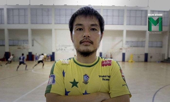 ยูทากะ ไอฮาระ : อดีตแข้งไทยลีกที่มีแขนข้างเดียว และปณิธานของเขา