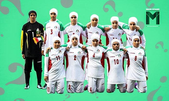 นักเตะชายในทีมหญิงอิหร่าน? ปริศนาอื้อฉาวที่ฟีฟ่าต้องมาเคลียร์