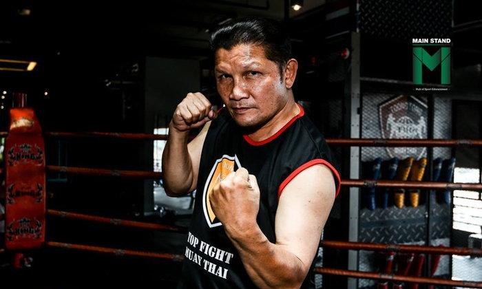 เขาทราย แกแล็คซี : ความจริงที่ไม่เคยบอกใครของแชมป์โลกขวัญใจชาวไทยตลอดกาล