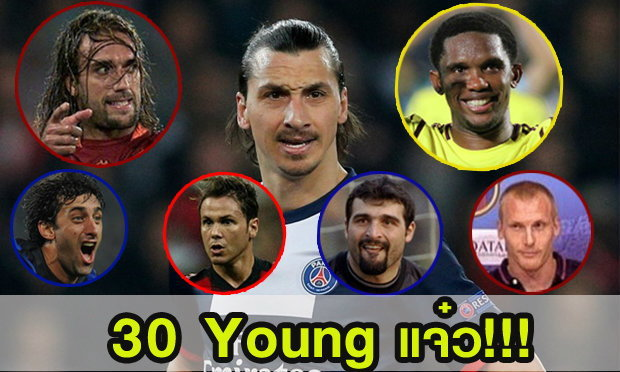 7 แข้ง 30 young แจ๋ว