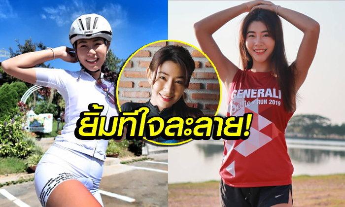"""วิ่งได้ทำขนมเก่ง! """"นุ้ย"""" สาวหมวยสุดน่ารักวงการปั่นจักรยาน (อัลบั้ม)"""