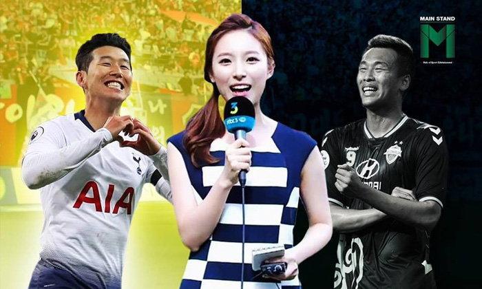 """ไขปริศนาฟุตบอล """"เคลีก"""" ทำไมลีกสูงสุดของเกาหลีใต้ไม่ได้รับความนิยมในประเทศตัวเอง?"""