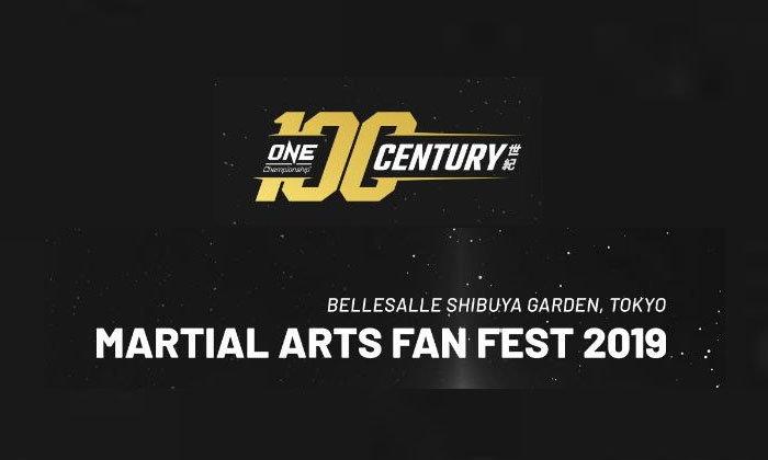 ยิ่งใหญ่อลังการ! เผยกำหนดการงาน ONE Martial Arts Fan Fest จัดหนักจัดเต็ม 5-6 ต.ค.นี้