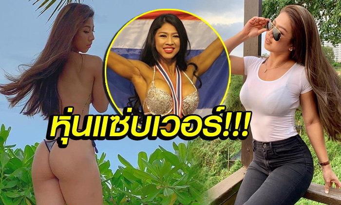 """แน่นไปทุกส่วน! """"อุ้ม กรภัทร"""" เพาะกายทีมชาติไทยดีกรีแชมป์โลก 2018 (ภาพ)"""