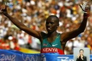 แชมป์โอลิมปิกชาวเคนยาถูกตั้ง2ข้อหาหนัก