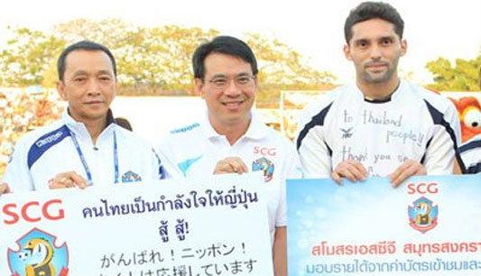 ปลาทูคะนอง ยื่นมือช่วยครอบครัว ปินโต