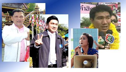 อดีตฮีโร่กีฬาไทย สอบตกศึกเลือกตั้ง54 แบบยับเยิน