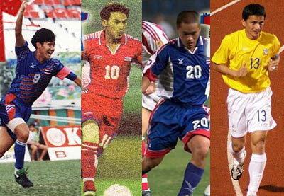ชอบเสื้อฟุตบอลทีมชาติไทยตัวไหนมากที่สุด