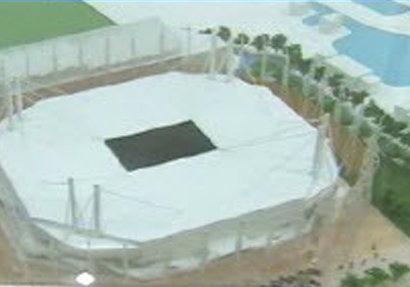ชื่อสนามฟุตซอลโลกBangkok Futsal Arenaแจ้ง FIFA