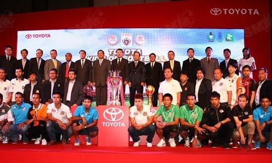 โตโยต้าแถลงหนุนไทยลีก3ปีคาดทุ่ม240ล้าน รางวัลพิเศษเพียบ!