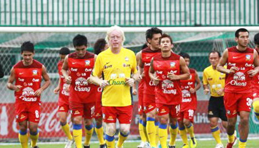 ทีมชาติไทย แวร์ อาร์ ยู ???