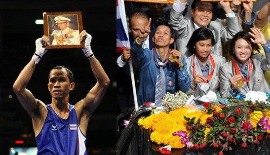 ภาพสุดประทับใจของนักกีฬาไทยเมื่อโอลิมปิก 2008