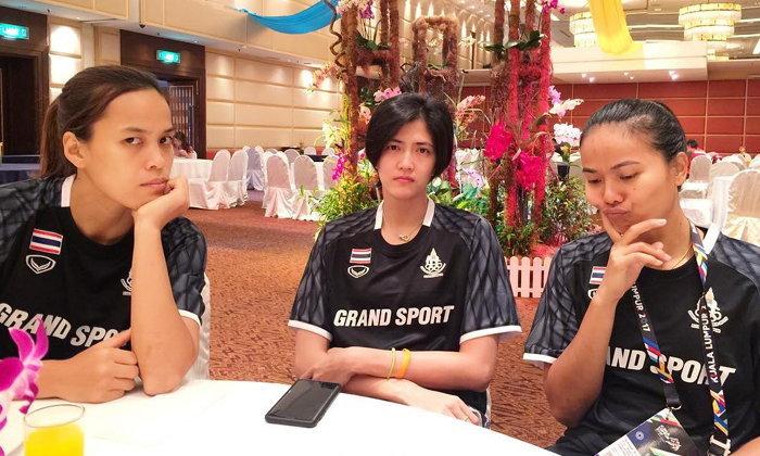 """เกินไปมั้ย! """"ลูกยางสาวทีมชาติไทย"""" เจอแบบนี้จาก """"เจ้าภาพซีเกมส์"""""""