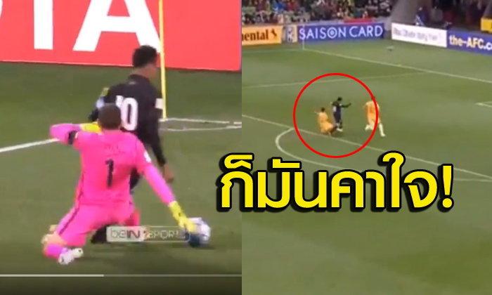 """แฟนบอลโคตรเจ็บปวด!  2 จังหวะปัญหา ผู้ตัดสินหมางเมิน ทีมที่ชื่อ """"Thailand"""" (คลิป)"""