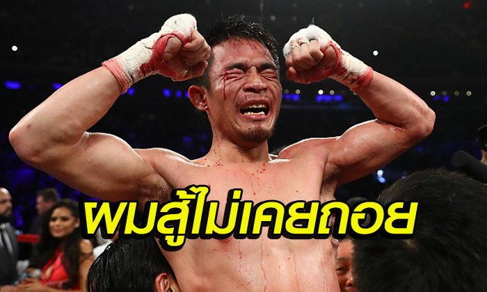 """กว่าจะมีวันนี้ของ """"เจ้าแหลม"""" กำปั้นชาวไทยผู้เขย่าบัลลังก์โลก (คลิป)"""