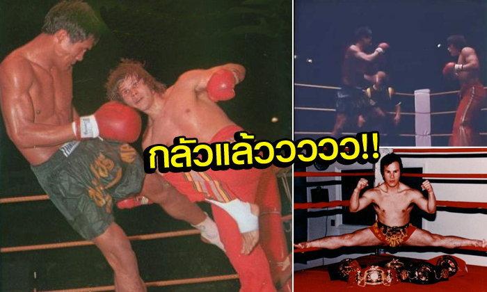 """พอแล้วครับ! """"เดอะ เจ็ท"""" เจอยอดมวยไทยถลุงถึงกับไม่ยอมออกจากมุม (คลิป)"""