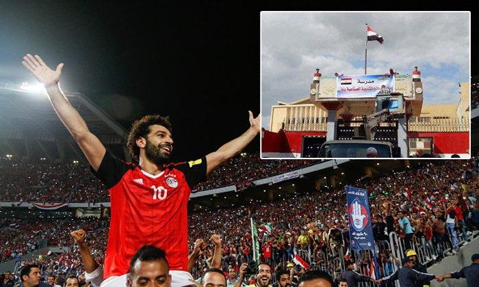 """เยี่ยงวีรบุรุษ! โรงเรียนใน """"อียิปต์"""" เปลี่ยนชื่อเป็นเกียรติแก่ """"ซาลาห์"""""""