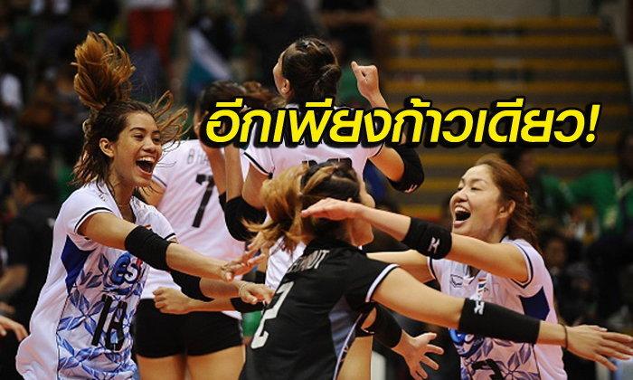 """ห้ามพลาด! ร่วมส่งกำลังใจเชียร์ """"ตบสาวไทย"""" โค่น """"ญี่ปุ่น"""" ศึกชิงแชมป์เอเชีย"""