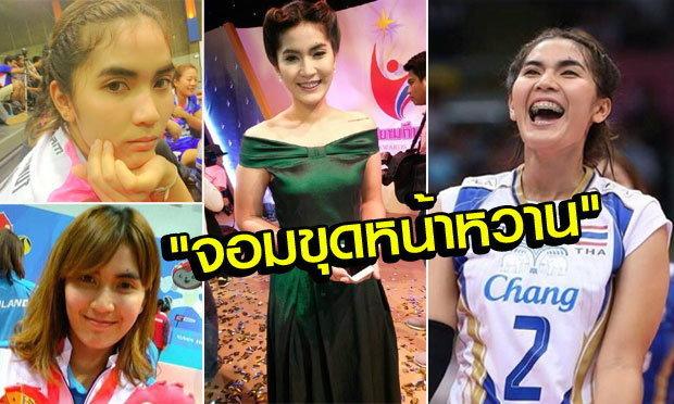 """""""จอมขุดหน้าหวาน"""" ปิยะนุช แป้นน้อย.. ลิเบอโร่สุดสวยทีมชาติไทย"""