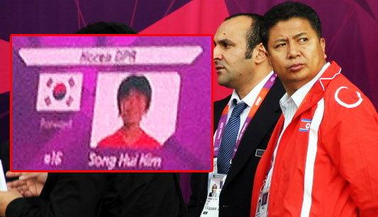 บอลหญิงโอลิมปิกป่วนเหตุขึ้นธงชาติผิด