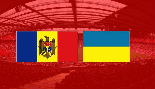 วิเคราะห์บอล : มอลโดวา – ยูเครน