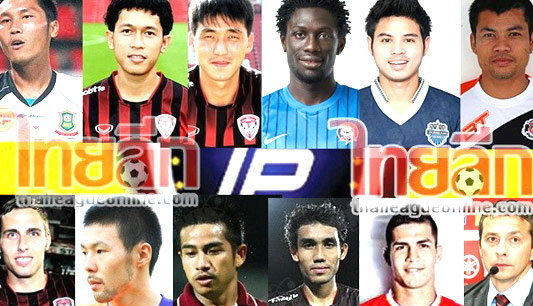 ฟุตบอล : ทีมยอดเยี่ยมไทยพรีเมียร์ลีก 2012