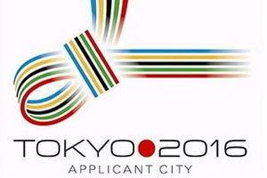 โตเกียวขอท้าชิง! ร่วมเสนอตัวเป็นเจ้าภาพโอลิมปิก 2016