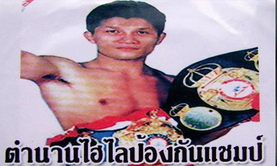 """เกียรติยศนักชกไทย""""เขาทราย แกแล็คซี่ """"+คลิป"""