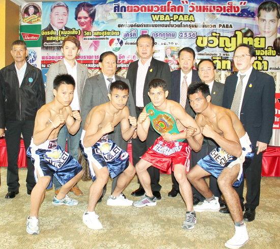 หมอเส็ง จัดขวัญไทยชกป้องกันแชมป์PABA