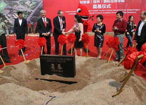 หงส์แดงรุก อช.เปิดอะคาเมียแห่งที่ 2 ในจีน