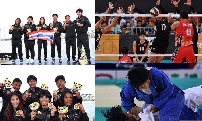 ลูกยางชาย,เวคบอร์ด,ยูโด คว้าเหรียญทองเพิ่มให้ทัพกีฬาไทย