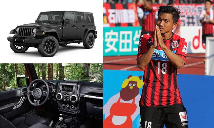 """ดังใหญ่! """"Jeep ญี่ปุ่น"""" มอบรถมูลค่า 4 ล้านเยนให้ """"ชนาธิป"""" ไว้ใช้"""