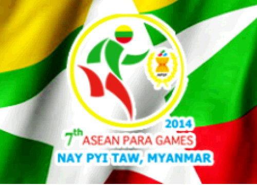 พม่าพร้อมจัดอาเซียนพาราเกมส์12กีฬาชิง399ทอง