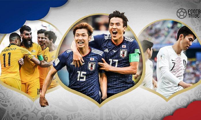 ใครมีลุ้น-ใครหมดหวัง : เช็กผลงานนัดแรกทีมเอเชียบอลโลก 2018