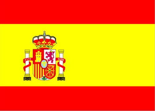 สเปนยังเบอร์1โลกลูกหนัง-ไทยรั้ง143ที่22อช.