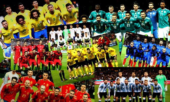 """มุมมองแฟนบอล! กับ """"10 ชาติ ตัวเต็งฟุตบอลโลก 2018"""""""
