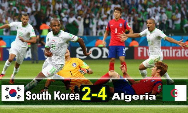 แอลจีเรียขยี้โสมขาว4-2ไปลุ้นเข้ารอบ16ทีมนัดสุดท้ายต่อทั้งคู่