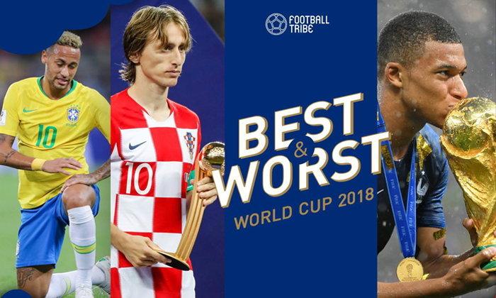 BEST & WORST : ยอดเยี่ยม-ยอดแย่ ฟุตบอลโลก 2018