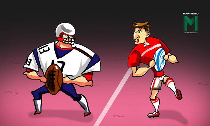 อเมริกันฟุตบอล - รักบี้ : 2 กีฬาสุดโหดที่ผู้เล่นรายได้ต่างกันสุดขั้ว