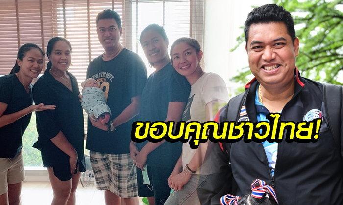 """ขอบคุณที่ไม่ลืมกัน! """"โค้ชอ๊อต"""" ส่งข้อความขอบคุณแฟนลูกยางไทย"""