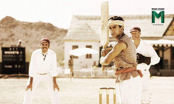 """""""คริกเกตสร้างชาติ"""" เมื่อกีฬาจากอังกฤษกลายเป็นเครื่องมือสู่เอกราชของอินเดีย"""