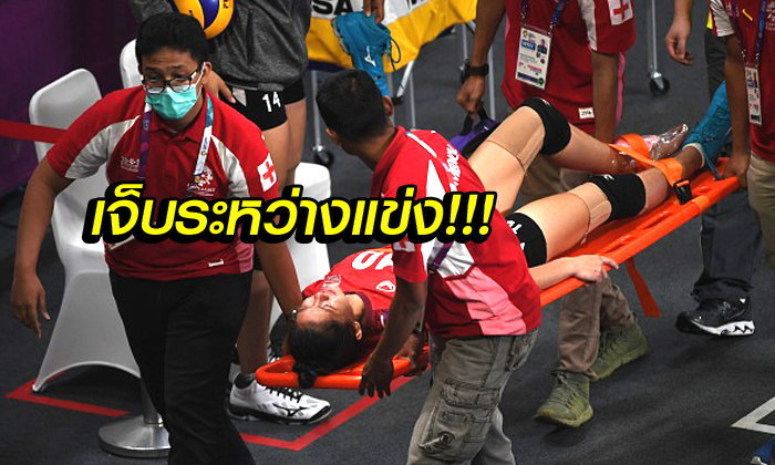"""ต้องลุ้น! """"ชัชชุอร"""" อาจชวดช่วย """"ทัพนักตบสาวไทย"""" ลุยรอบรองฯ"""