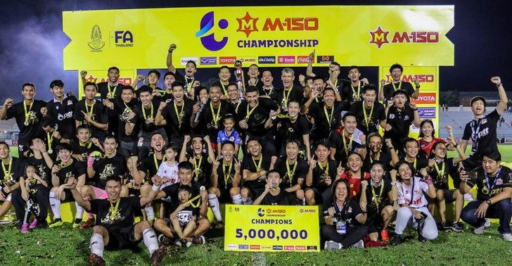 พีทีทีระยอง ชูถ้วยแชมป์T2 ควงตราด - เชียงใหม่ ลุยไทยลีก 2019