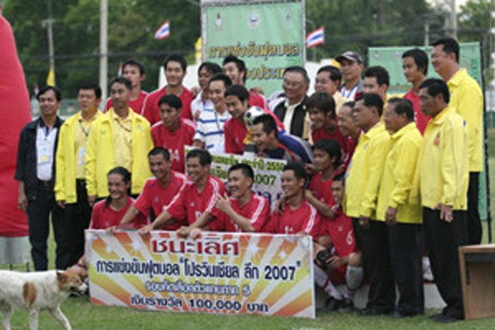 pro_2007-004