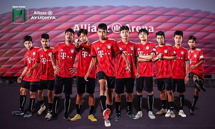 เด็กหนุ่มพวกนี้คือใคร... ทำไมคนไทยต้องเชียร์?