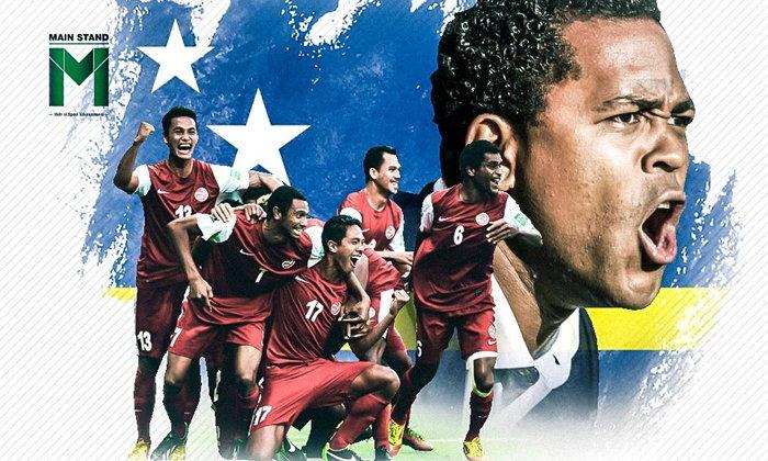 """พลังประชาดัตช์ : ไขข้อสงสัยที่ทำให้ทีมฟุตบอล """"คูราเซา"""" ขยับขึ้น 70 อันดับภายใน 3 ปี"""