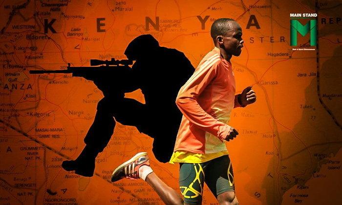 Gun Runners : เมื่อรองเท้าวิ่งมีค่ามากกว่าปืนในเคนยา